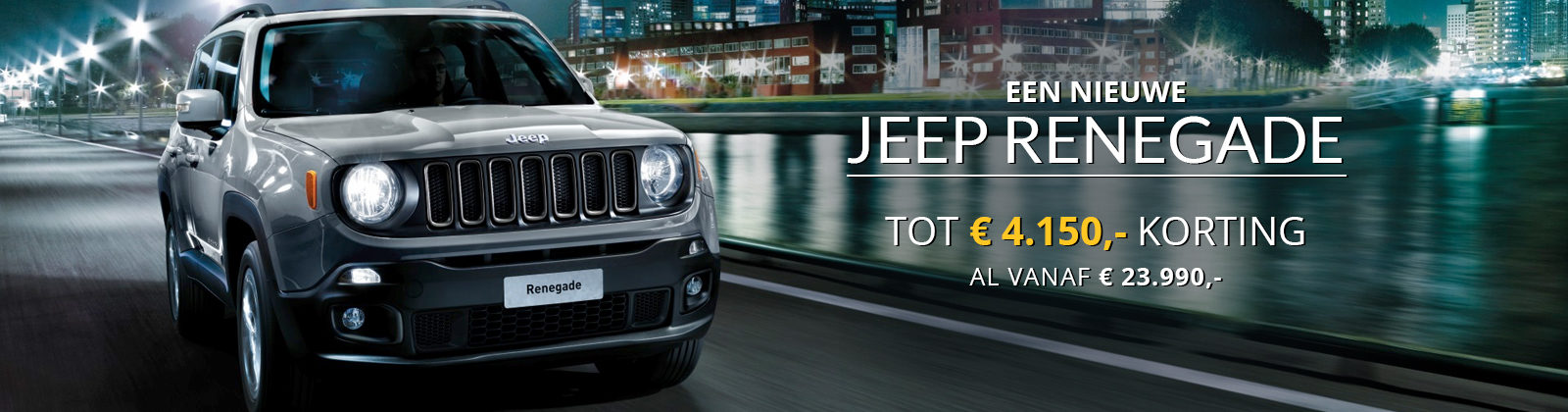Jeep Renegade 5th Anniversary